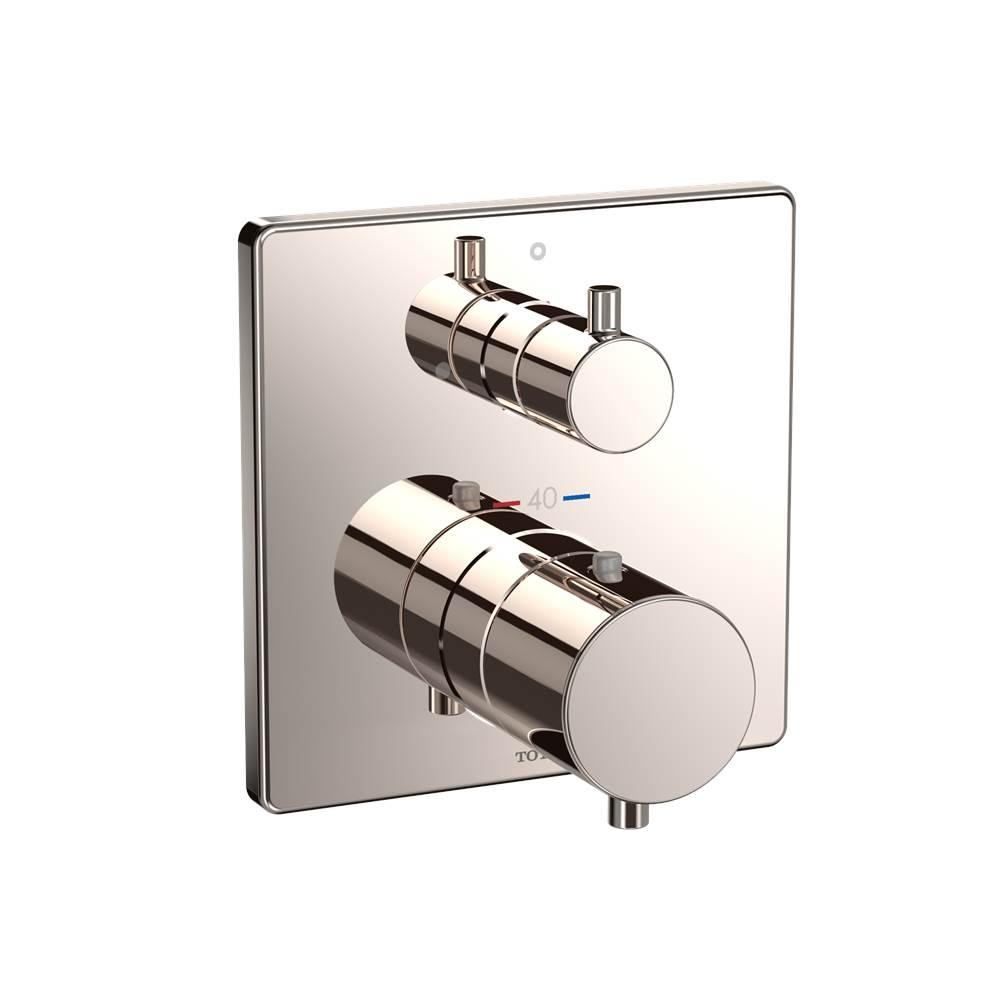Toto Showers Volume Controls | The Elegant Kitchen and Bath ...